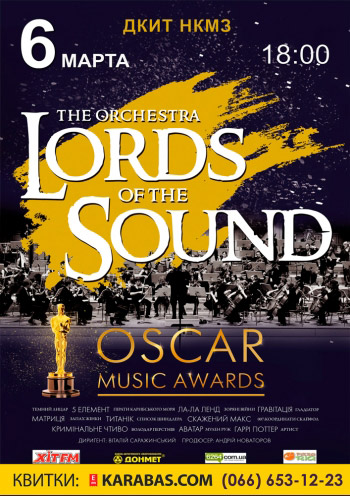 "6.03 ""Oscar Music Awards"" від Lords of the Sound."