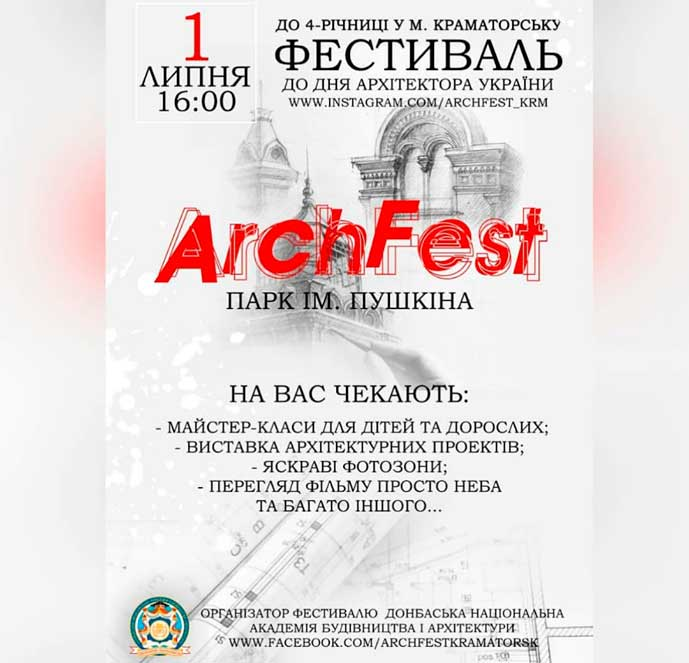 archfest